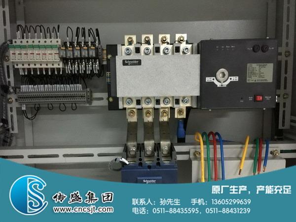 ATS双电源配电箱