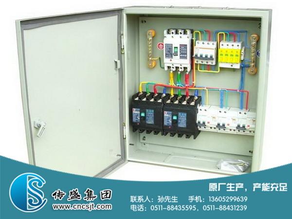 XL动力配电箱