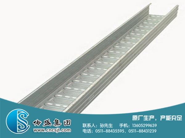 高强节能轻型桥架