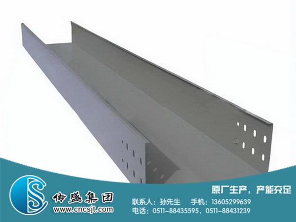 槽式直通电缆桥架