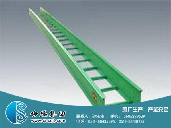 梯级式玻璃钢电缆桥架