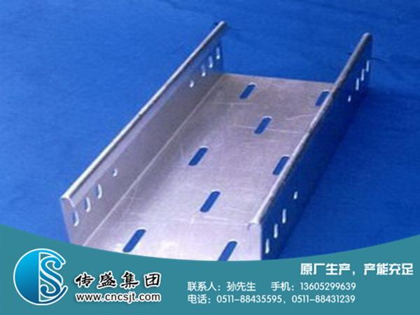 不锈钢托盘式电缆桥架