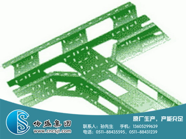 组合式桥架水平三通