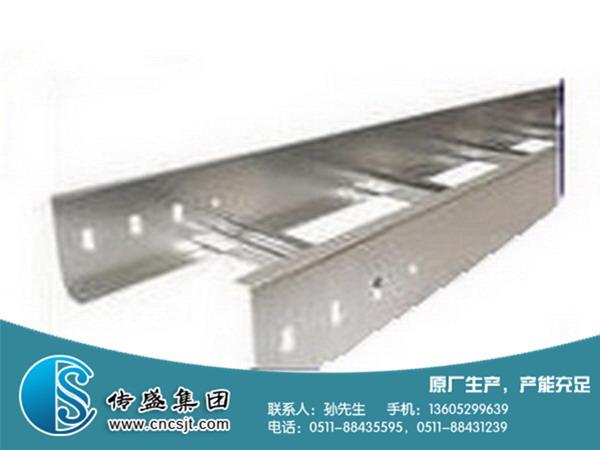 钢制热浸锌桥架