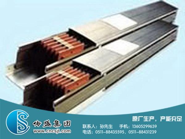 铝壳母线槽
