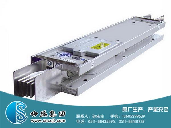 空气式插接母线槽