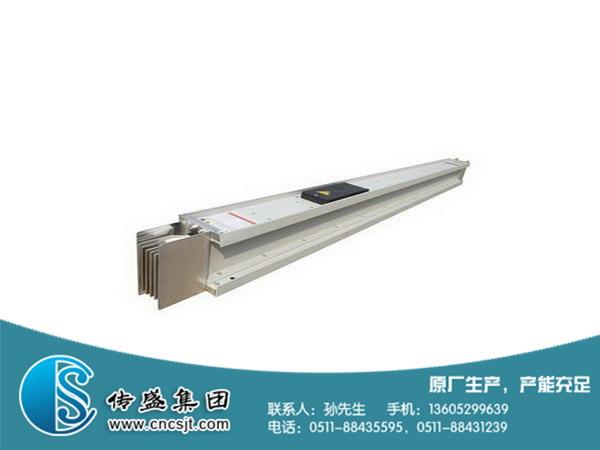 铜铝复合型母线槽