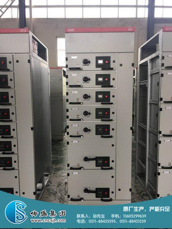 MNS抽出式低压开关柜