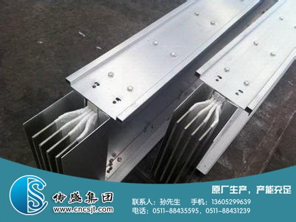 铝合金密集型母线槽