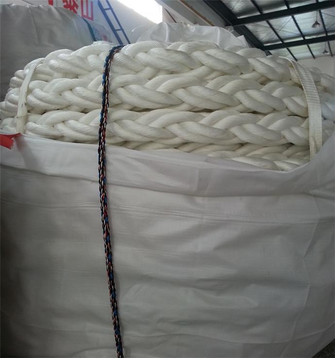 优质聚丙烯船用缆绳(pp)