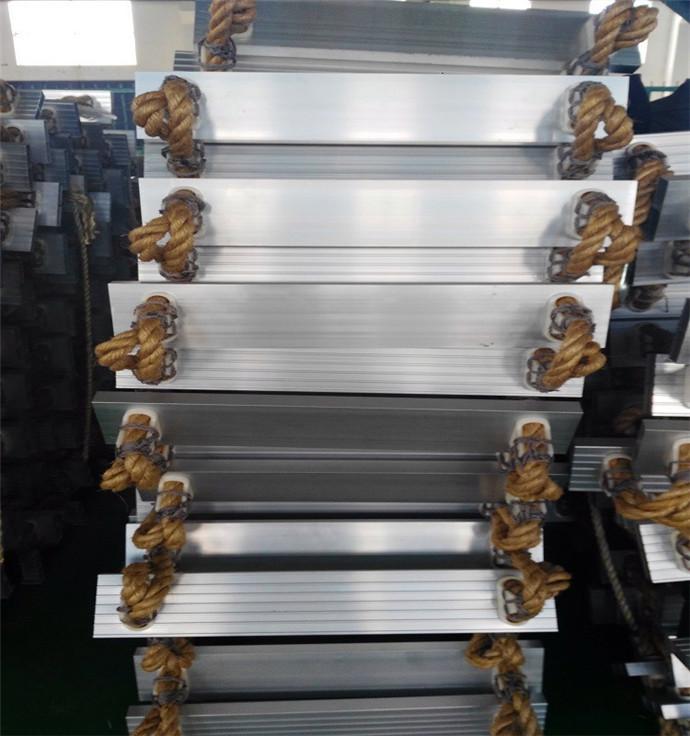 优质铝质绳梯