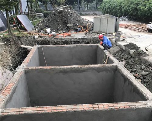 修建化油池