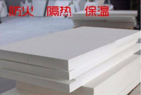 硅酸铝板提供商