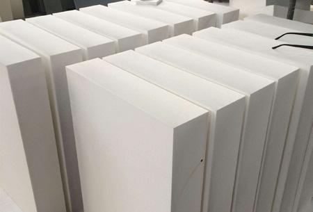 硅酸铝甩丝绵板厂家