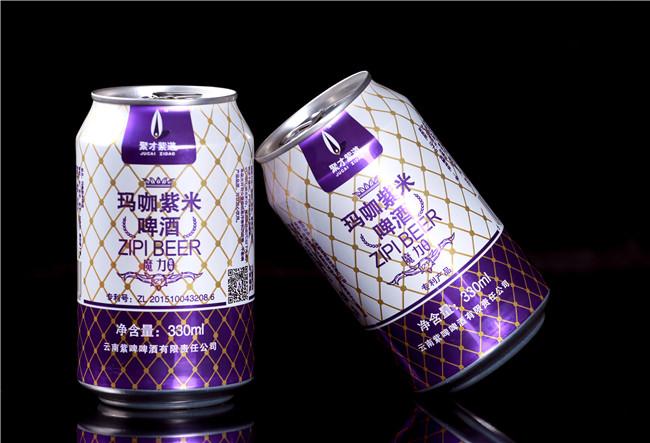 成都紫啤价格