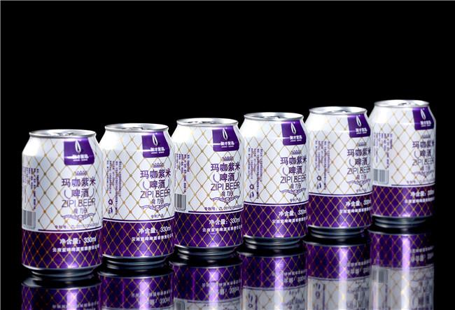 成都养生啤酒公司