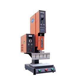 一体式超声波塑焊机