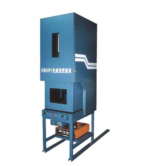 超声波塑焊机保护膜装置