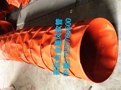硅钛合金通风软管