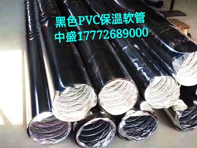 黑色PVC保温软管