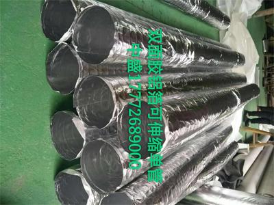 双面胶铝箔可伸缩单管