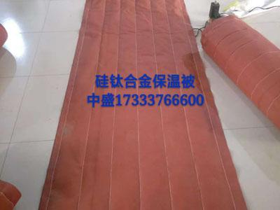 硅钛铝合金保温被厂家
