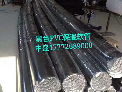 黑色PVC保温软管价格