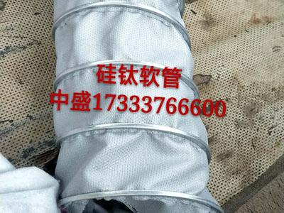 硅钛软管价格