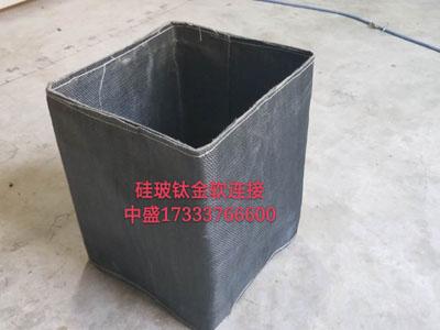 硅玻钛金软连接价格