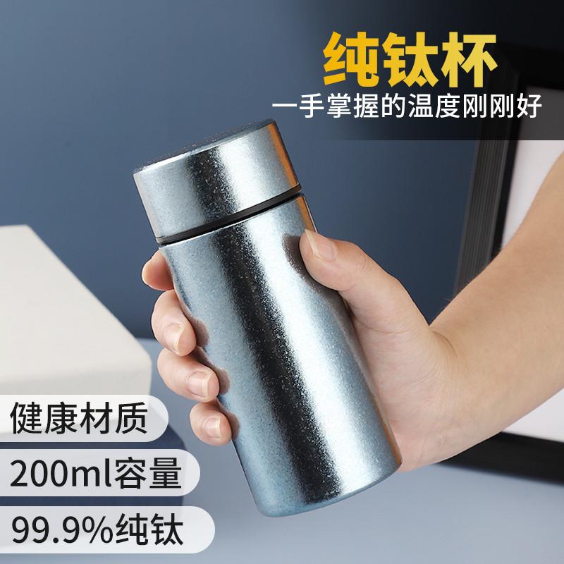 纯钛保温杯