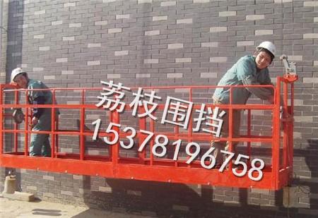 四川外墙电动吊篮