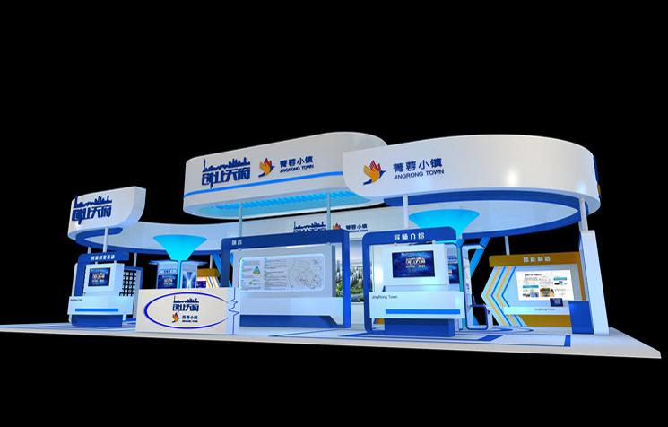 四川展览公司