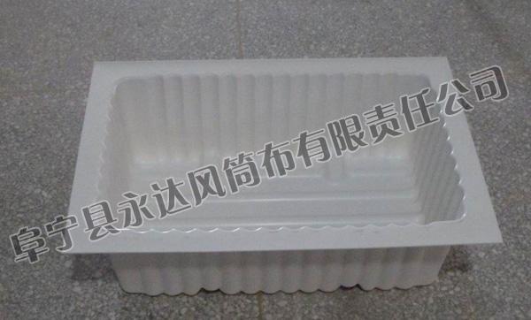 煤矿用隔爆水槽