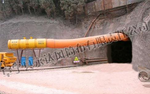 工程隧道�L筒