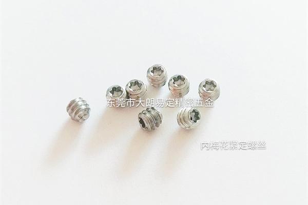 钛合金螺丝