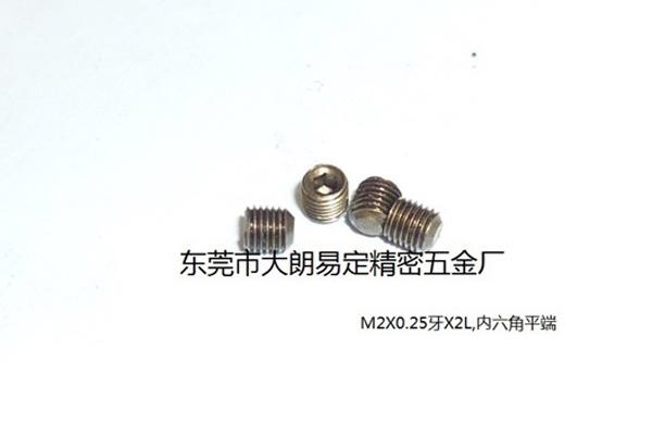 Set screw