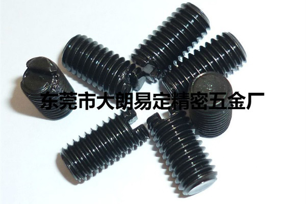 非标件螺丝