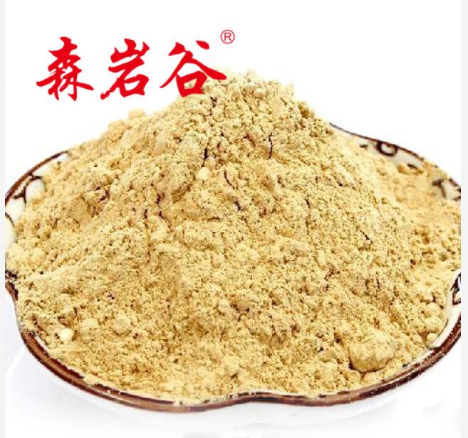 森岩谷鐵皮石斛粉