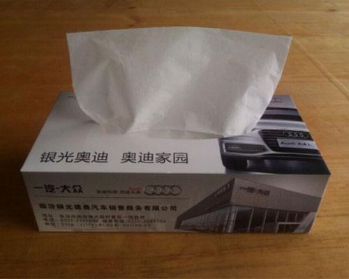 贵州广告纸巾印刷