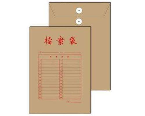 贵州档案袋凯发体育app苹果手机