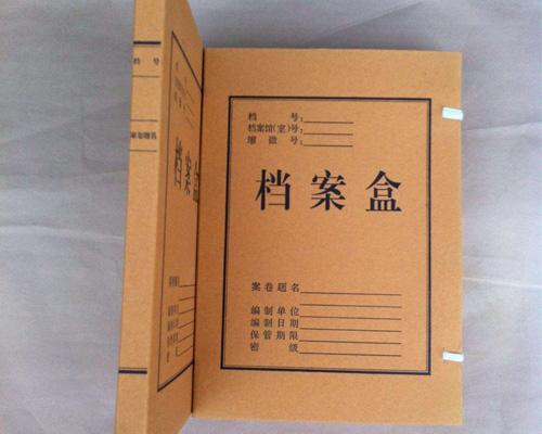 贵州档案盒凯发体育app苹果手机
