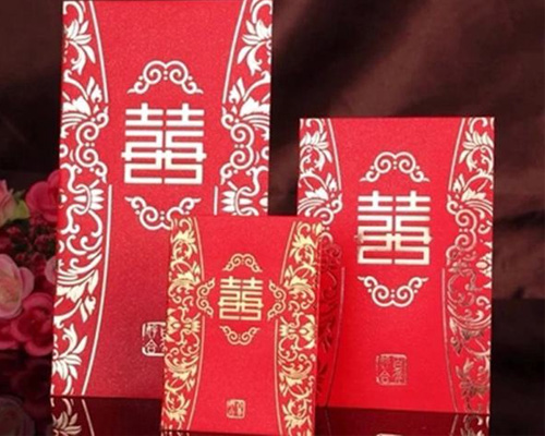 貴州紅包印刷