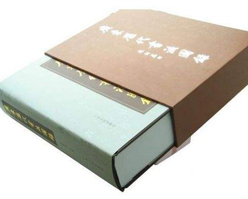 贵州精装画册印刷