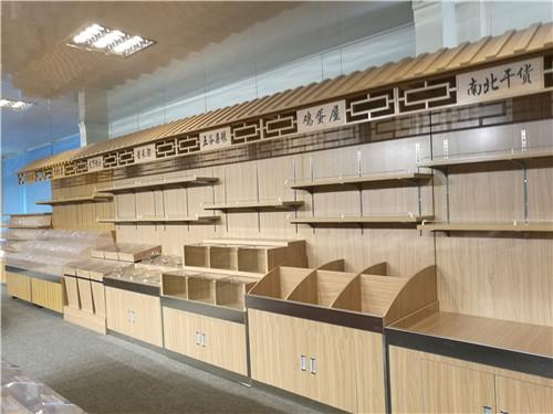 超市粮仓货架厂
