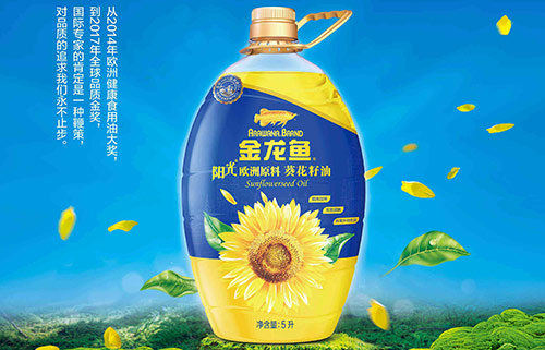 金龙鱼阳光葵花籽油
