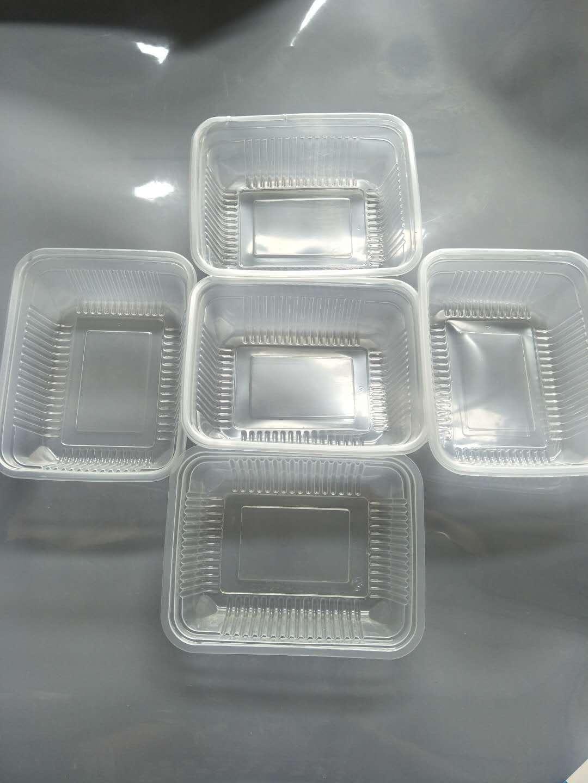 方形一次性食品打包盒