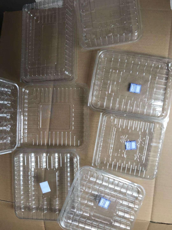 一次性塑料快餐盒