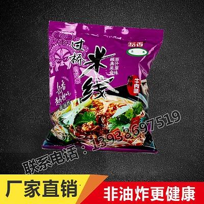 安阳食品包装印刷