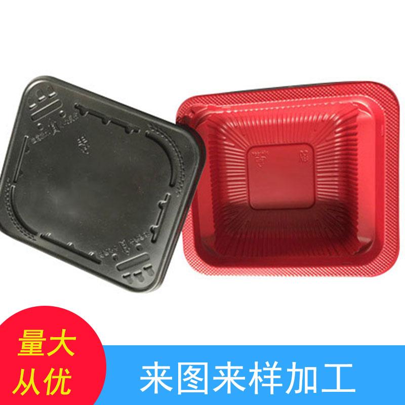 红黑一次性塑料碗