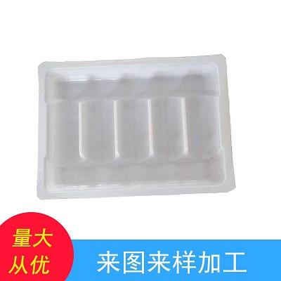 冷冻食品吸塑托盘